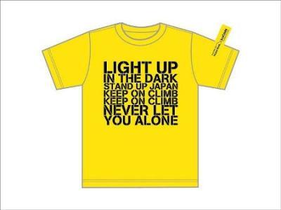 黄色黒文字