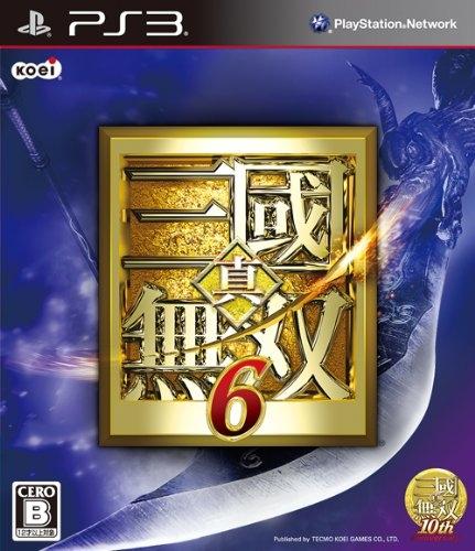 PS3【真・三國無双6】