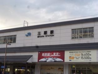P1160914.jpg