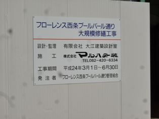 P1160997.jpg
