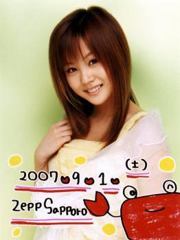 20070901-2.jpg