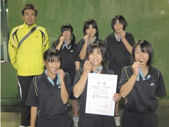 24タジマヤ杯女子4位藤岡北