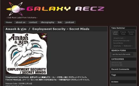 GALAXY RECZ WEB