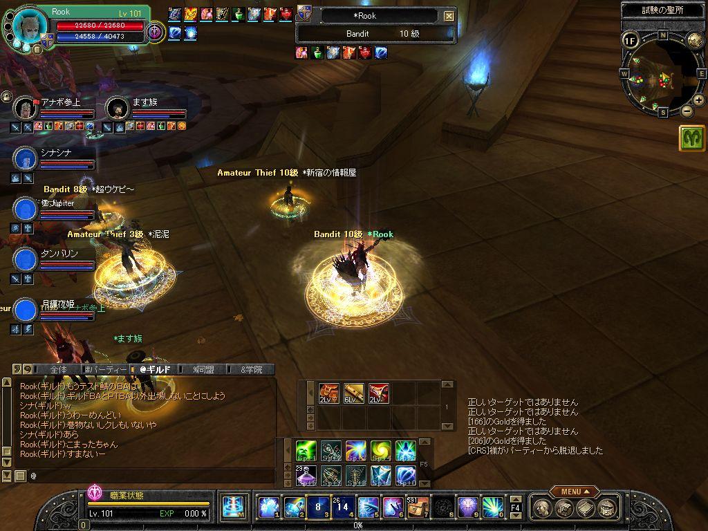 SRO[2011-04-10 01-50-11]_21