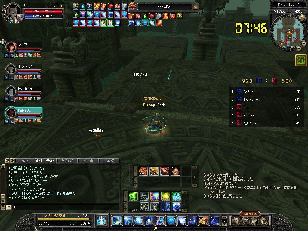 SRO[2011-04-10 15-11-03]_83