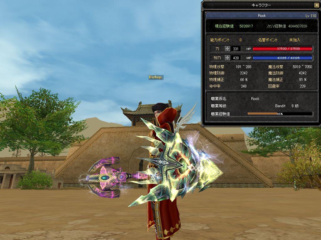 SRO[2011-04-11 02-52-59]_27