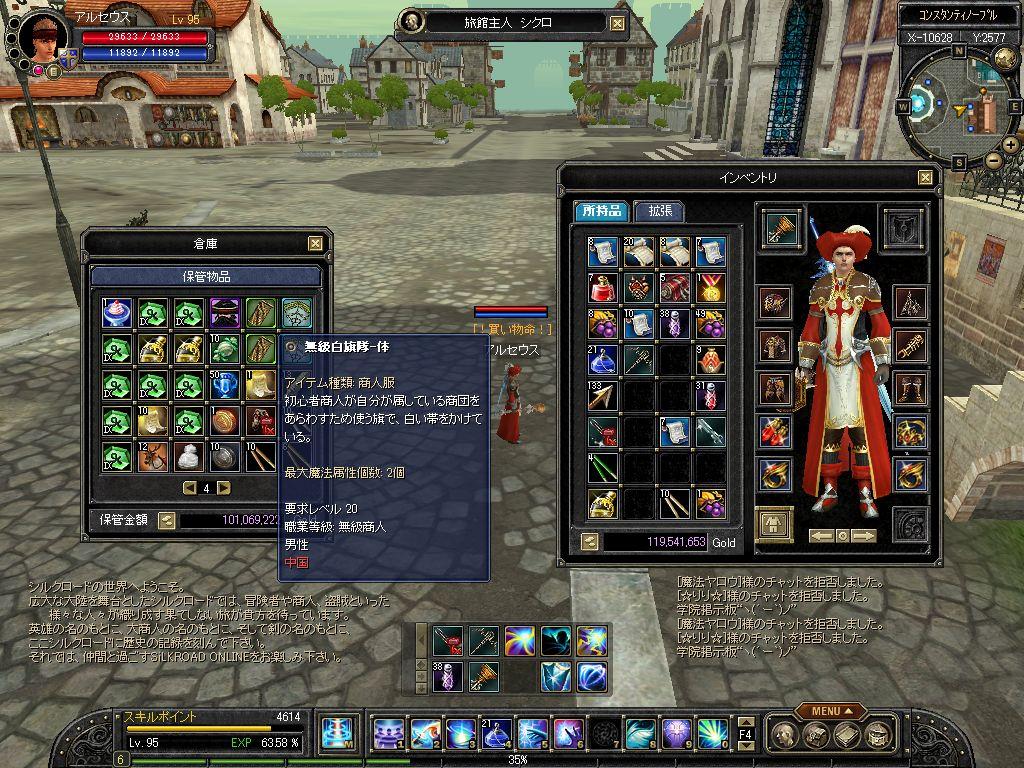 SRO[2011-04-26 02-05-35]_64
