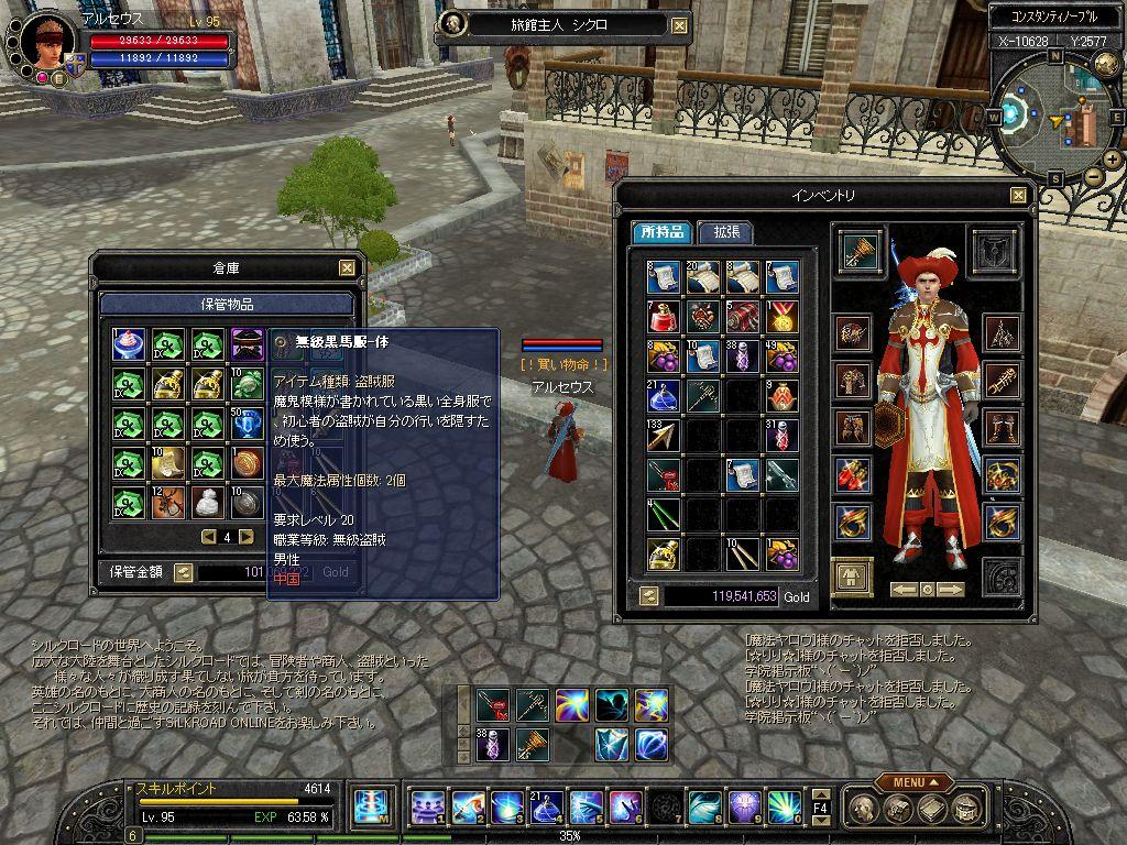 SRO[2011-04-26 02-07-40]_66