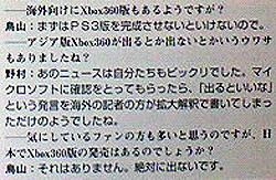 ff13x_denai2.jpg