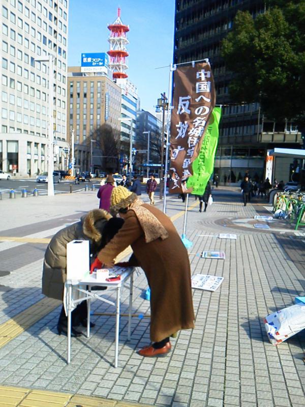 20130209反マスコミ名城街宣03