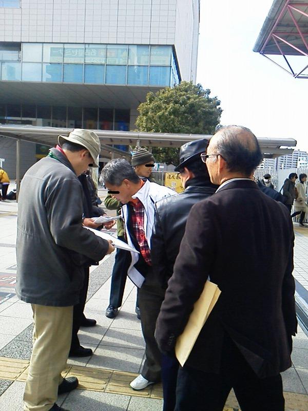 20130223金山03