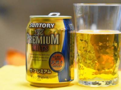 初ビール2