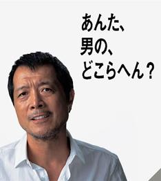 eyazawa