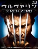 X-MEN ZERO〔初回生産限定:デジタル・コピー付+キラーパッケージ仕様〕 [Blu-ray]