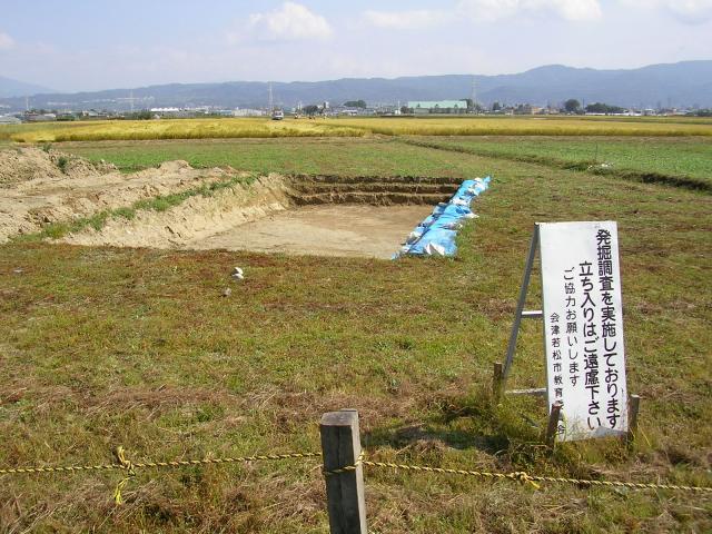 2009年0月4日神指城発掘調査の様子1