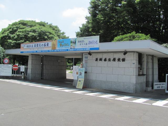 茨城県立歴史館ゲート