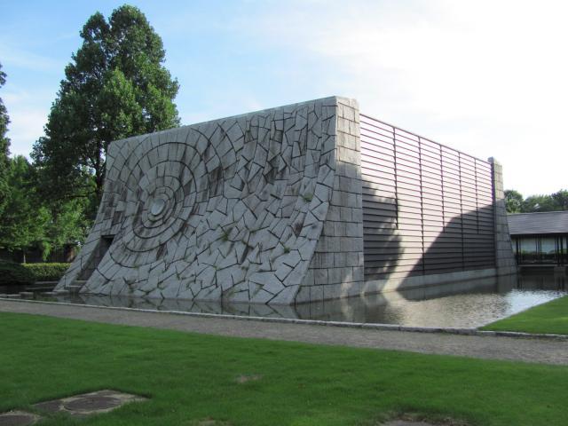 茨城県立歴史館講堂