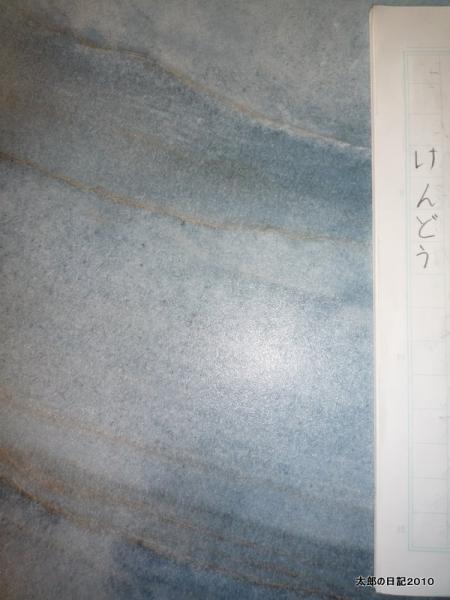 P1420068.jpg