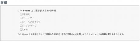 スクリーンショット(2010-12-16 20.55.23)