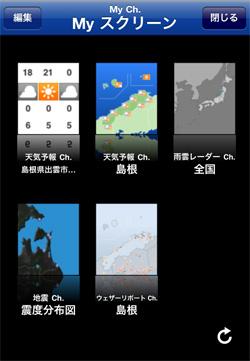 IMG_3521b.jpg