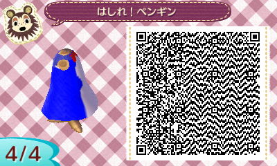 HNI_0059_20130204213640.jpg