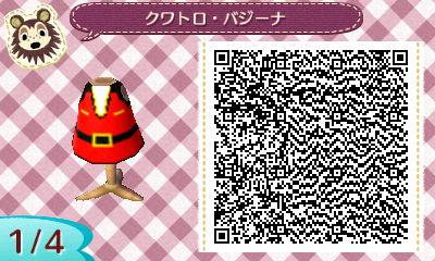 HNI_0061_20130204213647.jpg