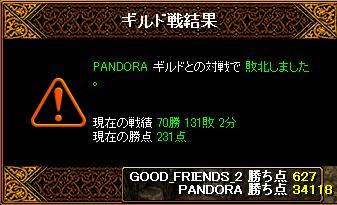 2010.1.29GV③