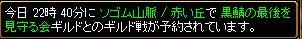 2.8GV①