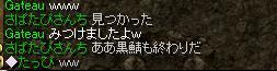 2.8GV③