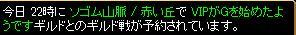 2.9GV①