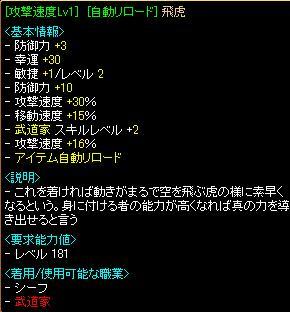 2.9GV③