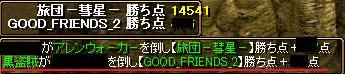 2.13GV⑤