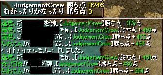 2.23GV②
