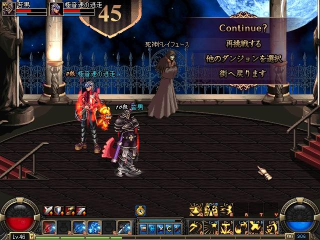 ScreenShot0105_221349262.jpg
