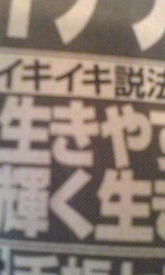 不用な○○、修善寺5