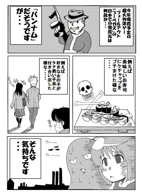げむぱ 10