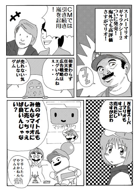 げむぱ 15