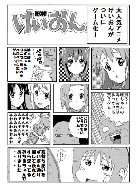 げむぱ19