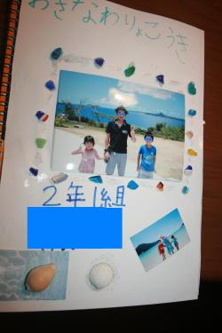 IMG_3238_convert_20130902054206.jpg