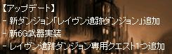 レイヴンの遺跡ダンジョン00-1