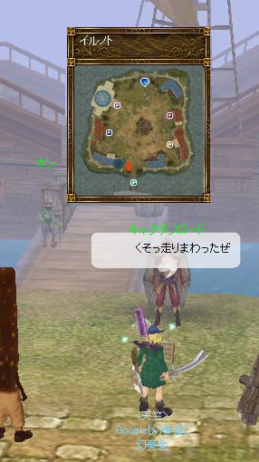 Save-2010-03-25-16-14(2).jpg