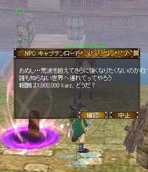 Save-2010-03-25-16-14(3).jpg