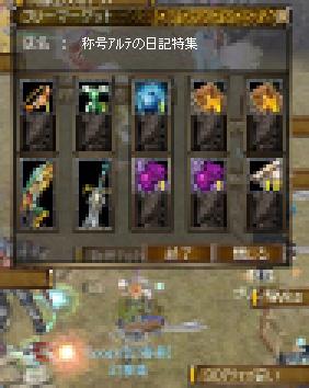 Save-2010-03-29-10-28(14).jpg