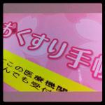 写真_convert_20120318124832