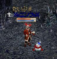 雪合戦ニンフ