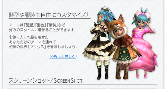img_anima_03.jpg