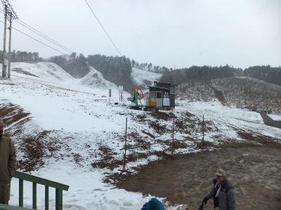 町営スキー場
