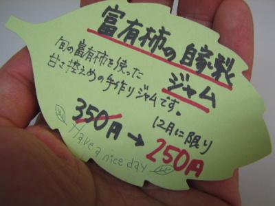 2009_11270007.jpg