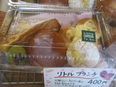 2010_01130007.jpg