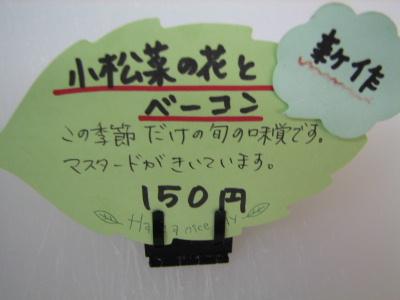 2010_03270005.jpg